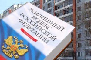 Российское законодательство не ограничивает количество имущества в собственности