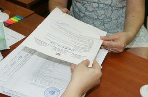 Подача документов на регистрацию дома в Росреестре