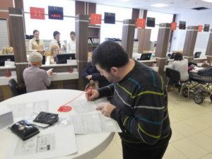 Процедура регистрации права собственности в МФЦ