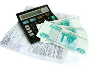 Уплата госпошлины за регистрацию машиноместа