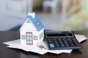 Начисление налога на недвижимость