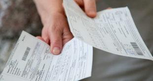 Разделение счетов на оплату коммунальных услуг между собственниками
