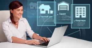 Регистрация права на недвижимое имущество онлайн позволяет сэкономить время