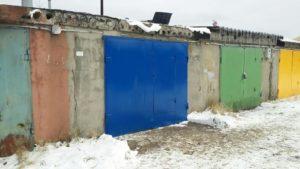 Оформление в собственность гаража в ГСК