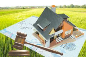 Выкуп арендованного земельного участка