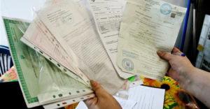 Документы для восстановления свидетельсва на квартиру