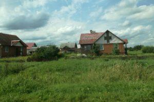 Принудительный выкуп земли у собственника