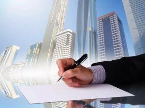 Оформление документов на ипотечную квартиру