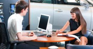 Оформление права собственности на автомобиль