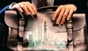 Утверждение процедуры приватизации