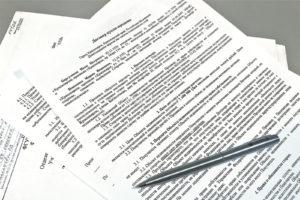 Документы необходимые для переуступки прав на квартиру