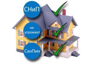 Признание дачного дома жилым