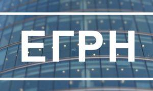 Право собственности на недвижимость подтверждается записью в ЕГРН
