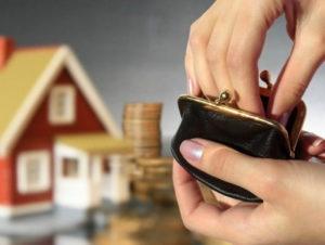 Оплата госпошлины за регистрацию прав на частный дом