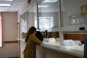 Подача документов в отделении Росреестра
