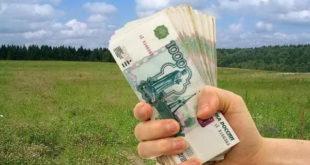 Уплата налога при продаже земельного участка
