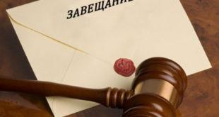 Признание права собственности на наследственное имущество