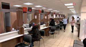 Подача заявления на регистрацию дома в МФЦ