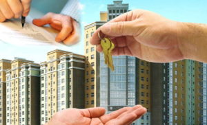 Сроки регистрации при дарении квартиры
