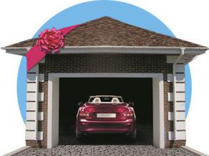 Особенности дарения гаража