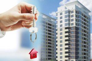 Покупка квартиры под залог недваижимости в новостройке