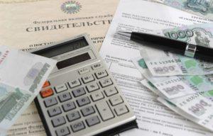 Расчет налогового вычета при продаже квартиры