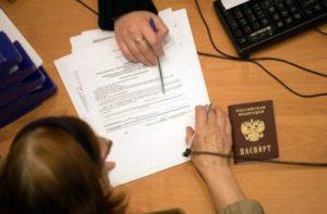 Отсуствие всех необходимых документов на квартиру
