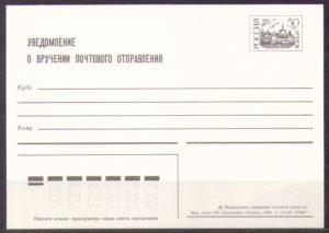 Документ следует направлять с уведомлением о вручении