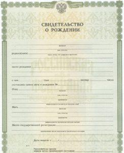 Перечень документов для оформления недвижимости