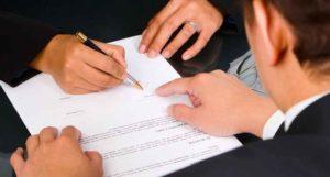 Подача нотариусу заявления о вступлении в наследство