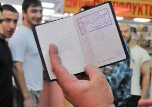 Временная регистрация нужна при пребывании в населенном пункте более 90 дней