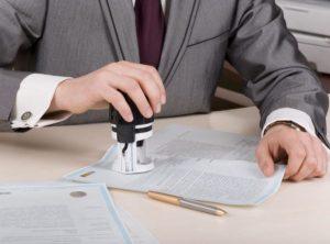 При покупке квартиры срок владения отсчитывается с момента госрегистрации