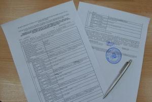Выписка из ЕГРН о зарегистрированных правах на объекты недвижимости