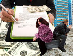 Мошеннические действия при сделках с недвижимостью