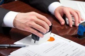 Срок владения недвижимостью отсчитывается с даты государственной регистрации