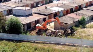 Снос гаражно-строительного кооператива