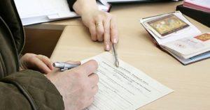 Заполнение уведомления о продаже доли в общей собственности