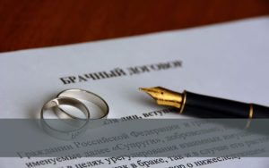 Владение и пользование общим имуществом на основе брачного договора