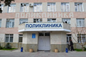 Прописка дает права обслуживаться в поликлинике по месту жительства