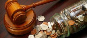 Госпошлина за рассмотрение дела в суде