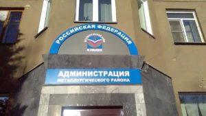 Отказ местной администрации в преме в эксплуатацию самовольной постройки