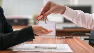 Все сделки с недвижимым имуществом подлежат государственной регистрации