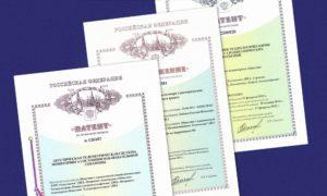 Документы подтверждающие права на интеллектуальную собственность
