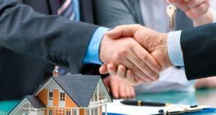 Продажа имущества находящегося в долевой собственности
