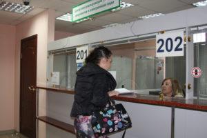 Оформление документов на недвижимость в Росреестре