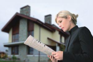 Документы подтверждающие право собственности на недвижимость
