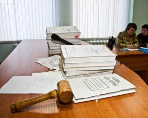 Рассмотрение иска о признании права собственности в судебном порядке