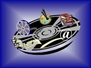 Авторские произведения и другие объекты интеллектуальной собственности