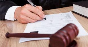 Рассмотрение иска о признании права собственности