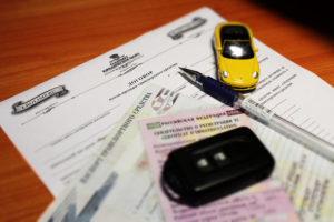 Оформление договора купли-продажи транспортного средства